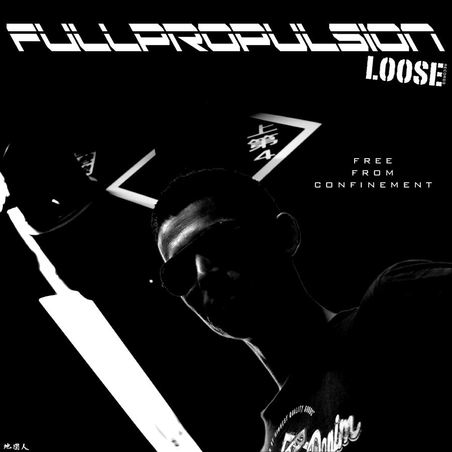 Loose-EM-Full-Propulsion-Train-Station-Square