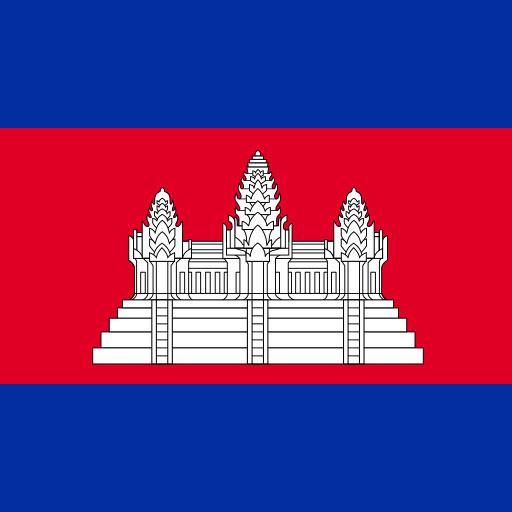 Flag Cambodia