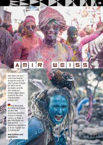 amir-weiss_HEFT