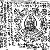 mantra healing abc