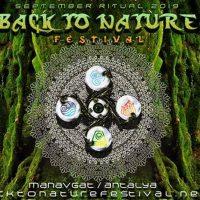 The best Psytrance Festivals 2019