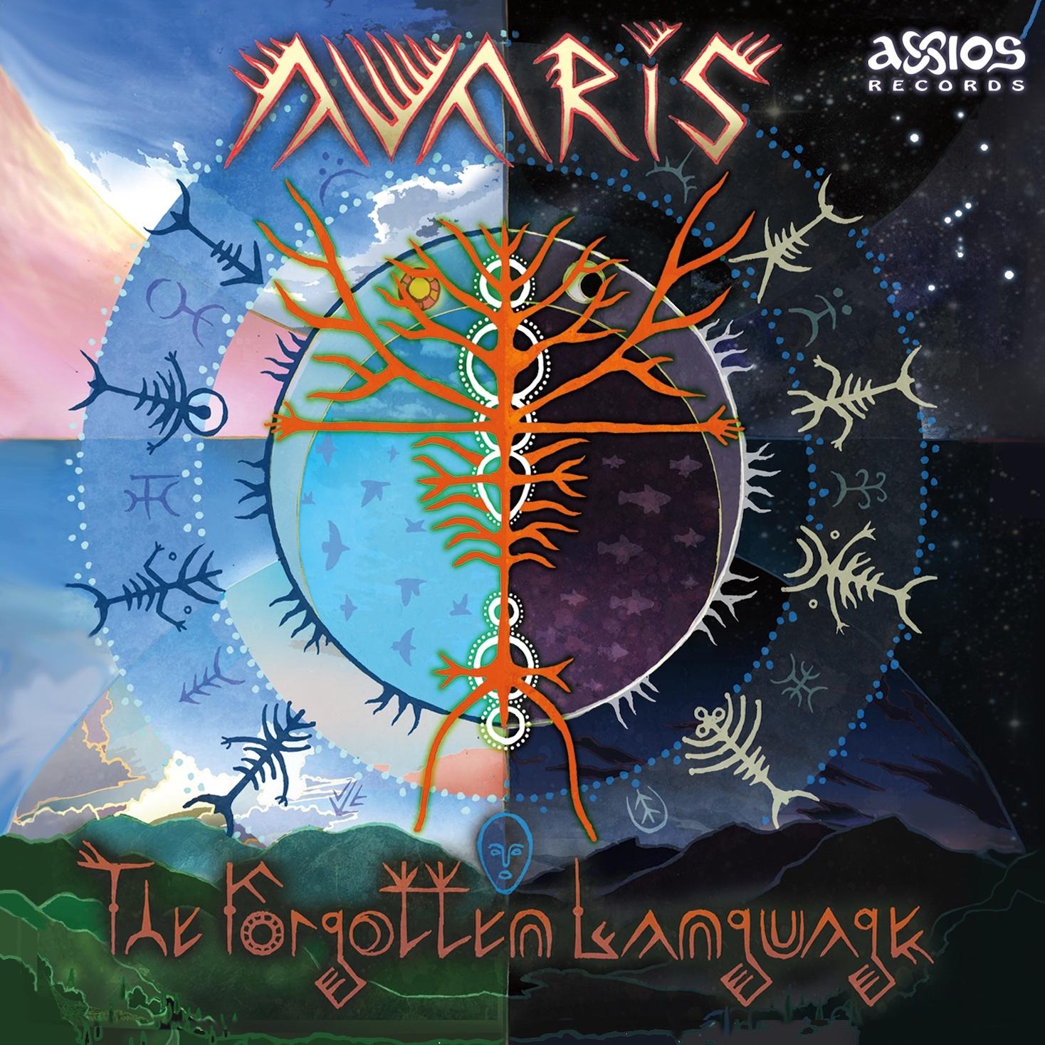 "AVARIS ""The Forgotten Language"" (Axios Records)"